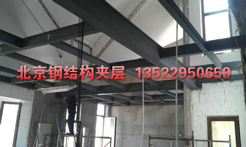 北京钢结构 钢结构 阁楼