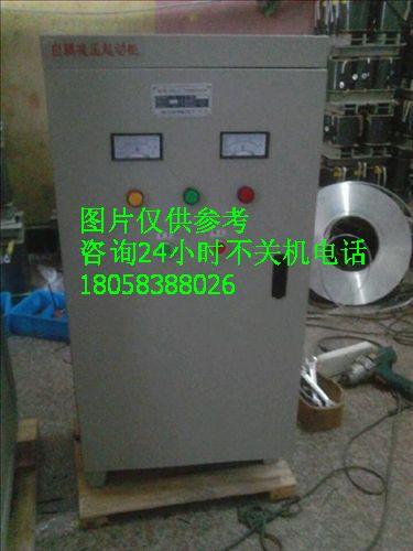 30kW电度表自耦降压配电柜,控制箱