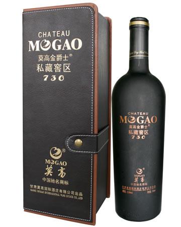 国产红酒批发部武汉国产红酒批发部最好的公司