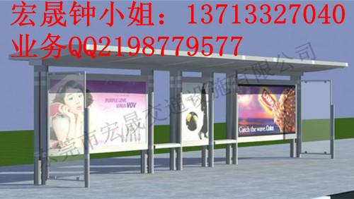 公交候车亭LED灯箱 太阳能公交候车亭定制方案