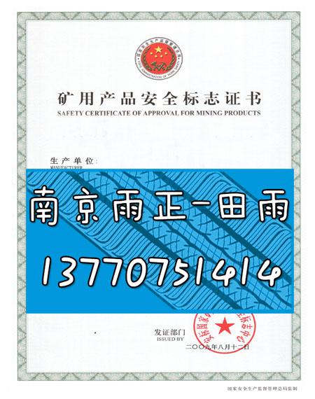 传播用碳钢无缝钢管办集宁TS认证评审与各地受理快办福建晋江U