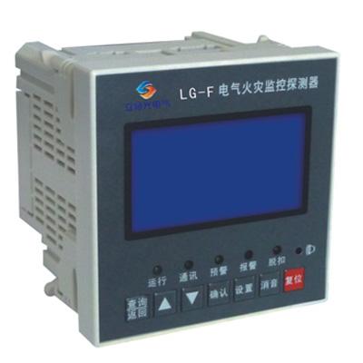 西安立恒光电气供应EF-R8电气火灾监控探测器