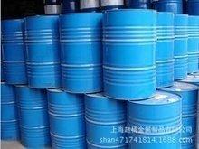 北京铁桶回收200公斤铁桶回收塑料桶回收