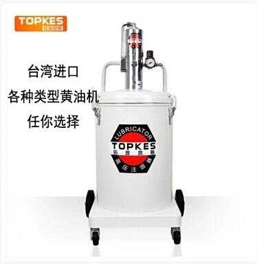 气动黄油机 气动工具 黄油加注机气动黄油泵