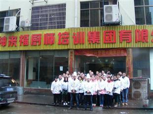 重庆特色石锅鱼是怎么做的,正宗石锅鱼培训