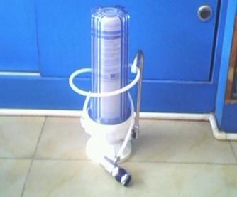 供应尼佳康透明弯管龙头单级净水器 座式厨房过滤器
