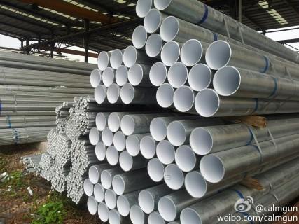 衬塑管、钢塑管DN80复合管
