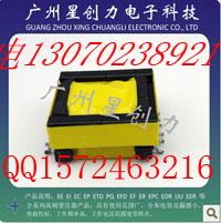 供应EPC19贴片高频变压器 LED开关电源贴片变压器