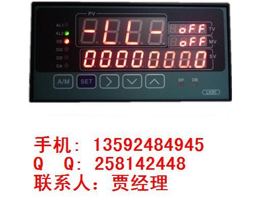 香港正润,ZWP-LK802,智能流量积算仪