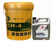 GL-5重负荷车辆齿轮油生产基地