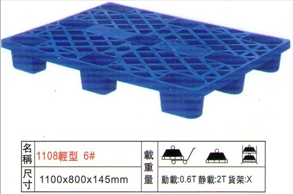 供应塑胶地台板,塑料叉车板,栈板,小垫板,防潮板