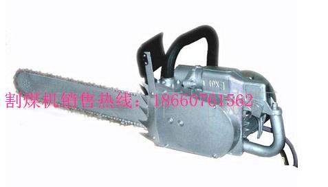 MJLB30型-H35链式割煤机(水冷型)
