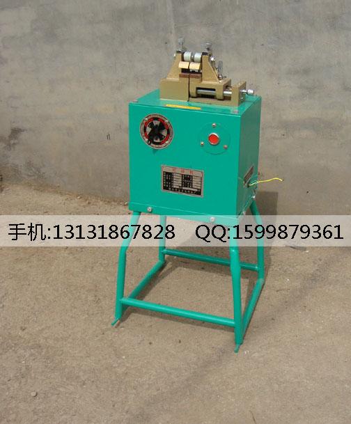 盘条对焊机,7型对焊机价格