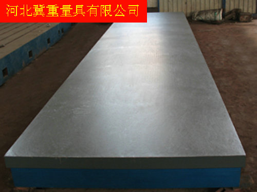 铸铁平板/铸铁平台的保养分那几个步骤