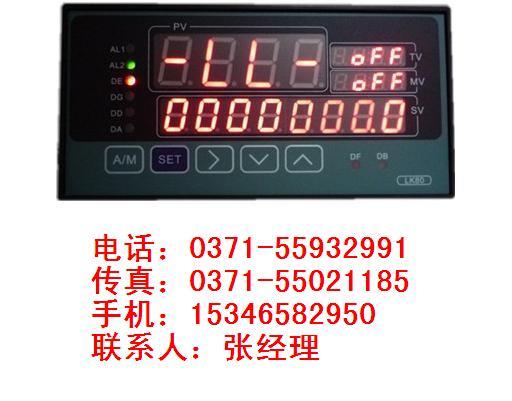 正润,ZWP-LK802,流量积算仪接线图