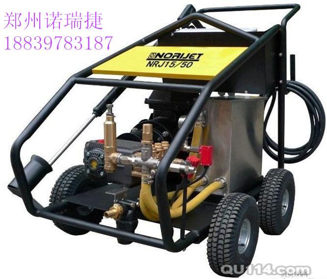 昌吉水泥厂预热器除结垢高压水枪窑尾清堵高压水
