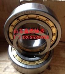 生产供应NUP2209EM.NUP2210EM圆柱滚子轴承
