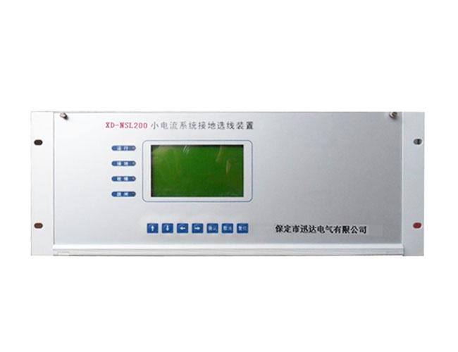 微机小电流接地选线装置价格迅达