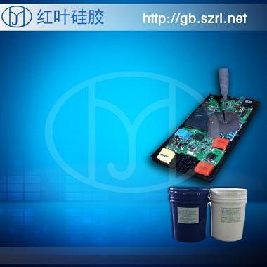 室温固化电子灌封胶