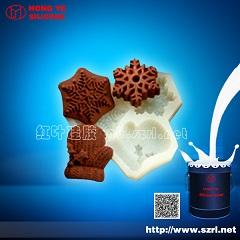 食品级加成型硅胶