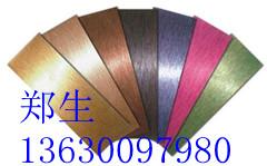 316l钛金板,不锈钢异形弯头,镀钛不锈钢家具脚