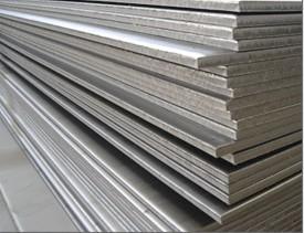 现货批发美国航空材料7075铝棒 7075铝板 7075铝管铝合