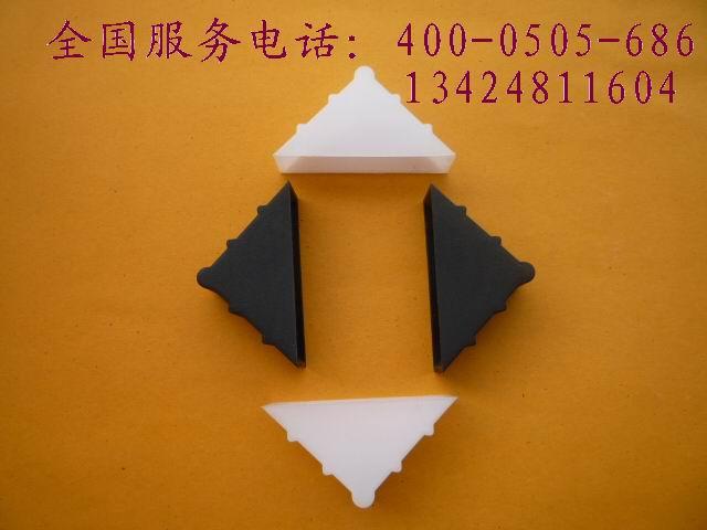 桂林塑料包装护角厂家加工定做石材护角相框护角
