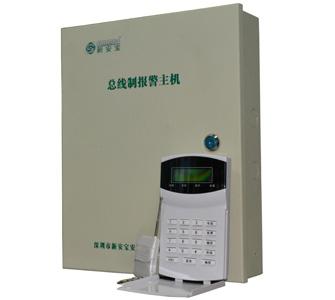 新安宝SAB-300B总线制防盗报警主机厂家直销