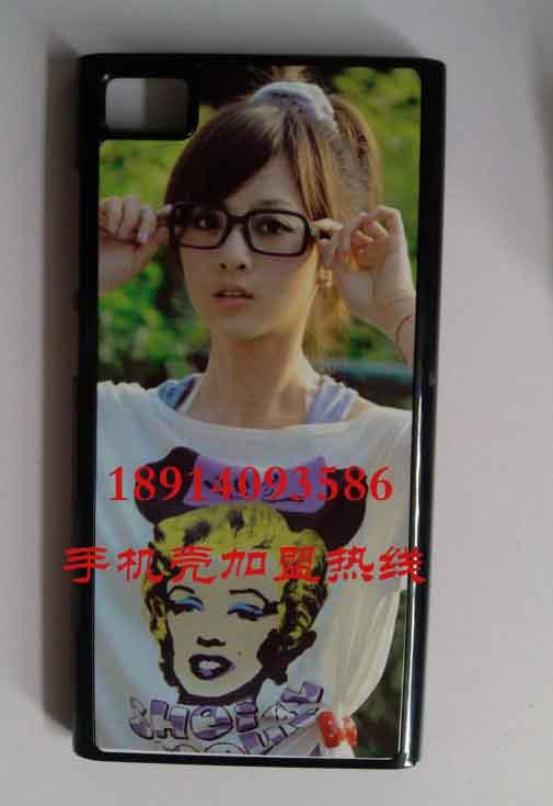 安庆手机壳彩印机 手机壳美容 手机壳diy影像 杯子印照片机