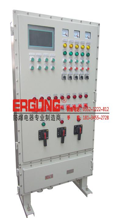 防爆配电箱(IIC)按钮启动控制安全防爆柜
