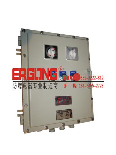 供防爆箱电磁启动防爆柜反应釜车间控制使用