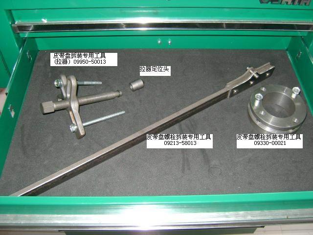 卡罗拉1ZR发动机专用拆装工具|皮带盘螺栓拆装专用工具