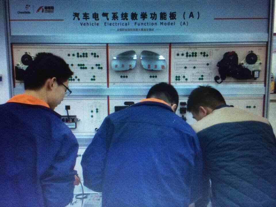 舒适安全电气实训台|大众速腾轿车灯光仪表
