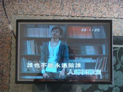 中国电信用的落地式广告机