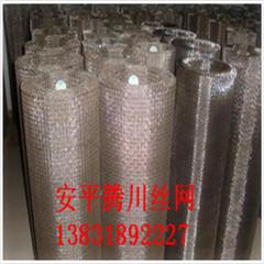 厂家供应黑钢轧花网价格 不锈钢轧花网厂 轧花网片定做