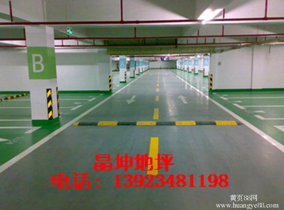 广西贵港 贵州桂林停车场地坪漆厂房环氧防尘地坪
