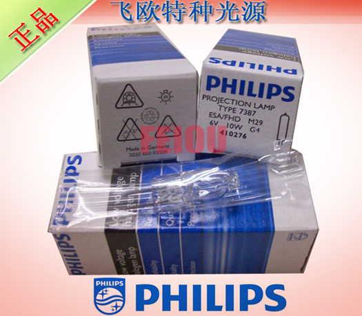 超值推荐!PHILIPS 7387 6V10W 显微镜灯泡