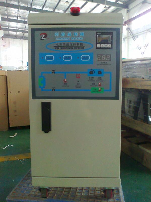 江苏高温水温机,水循环模温机