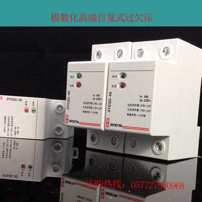配电室漏电控制自动复位电路图