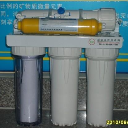 净水器 直饮机 过滤器 3+2 五级超滤机 5级净水器