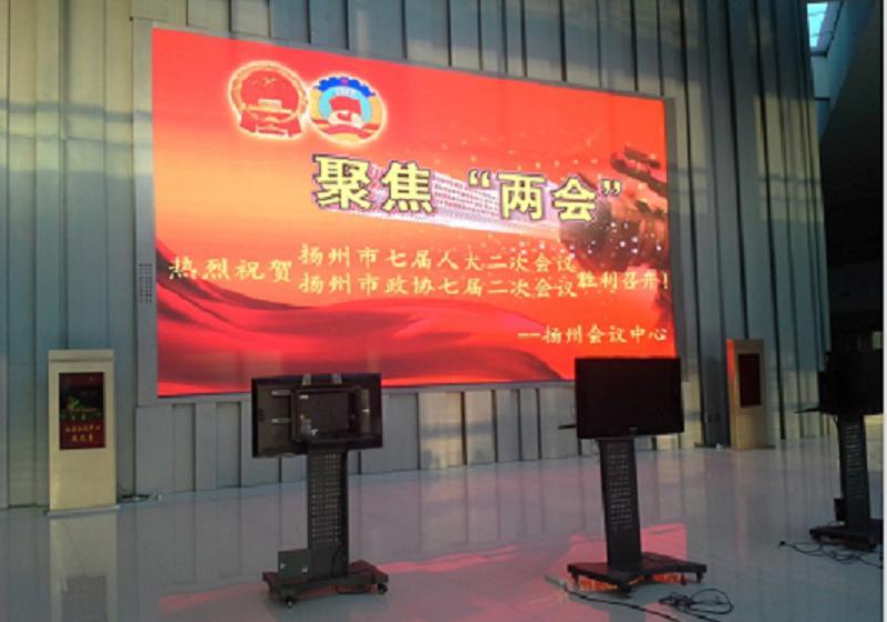 南京LED全彩屏