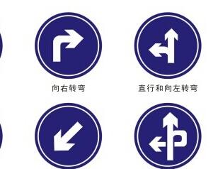 广西道路标志牌,南宁红昌标志牌产品信息