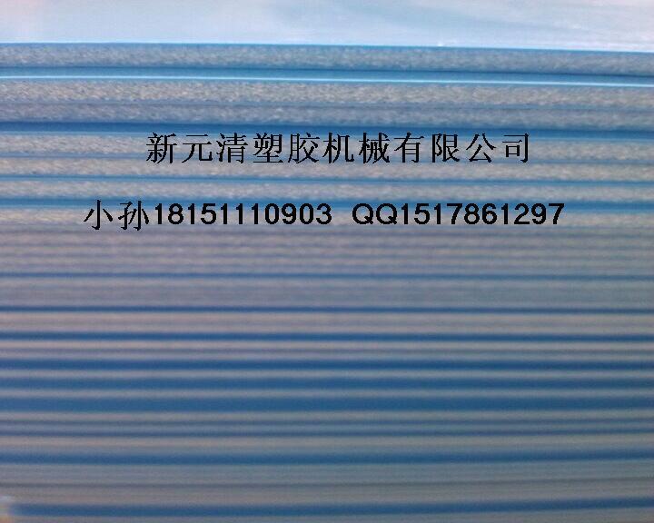 供应日本进口永久防静电PP发泡板材