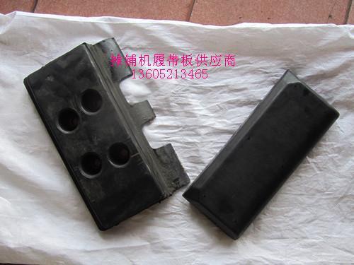 徐州ABG8620摊铺机履带板 放心产品