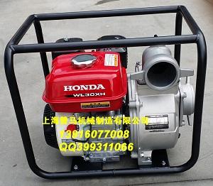 3寸汽油水泵/农用灌溉水泵/ /汽油自吸水泵