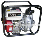 上海赞马1.5寸汽油消防泵,手抬泵,汽油水泵
