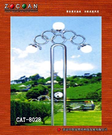 监控立杆北京中创安道路灯太阳能庭院灯