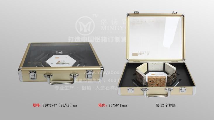 供应铝合金石英石样品盒,亚克力石英石包装盒/高端色卡盒