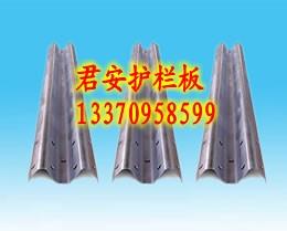 黑龙江鸡西鸡冠区W板护栏13370958599