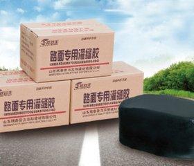 甘肃生产道路灌缝胶的厂家专注修复公路裂缝